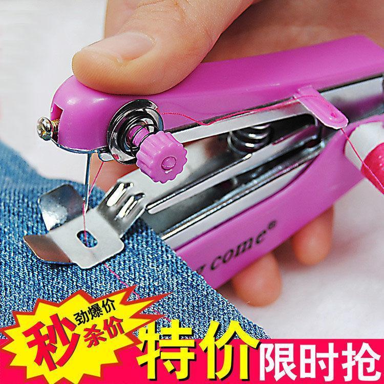 【升级加强版】便携式小型手持迷你缝纫机家用多功能袖珍手动微型【3月3日发完】