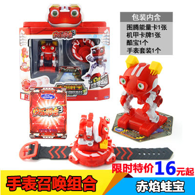 快乐酷宝3正版变形玩具全套变形机器人男孩AR卡派酷战赤焰蛙宝青