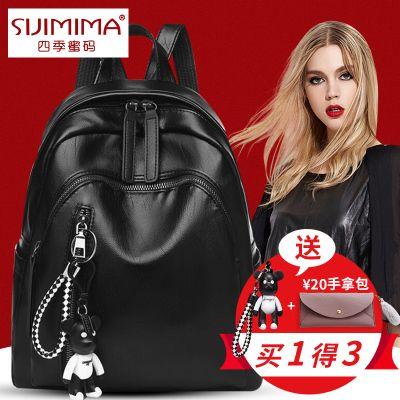 【四季蜜码正品】女士双肩包女韩版包包2020新款百搭时尚妈咪背包