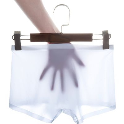 【4条袋装】男士内裤冰丝内裤男平角裤U凸夏季性感潮超薄透气个性