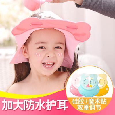 宝宝洗澡神器儿童洗头帽防水护耳小孩子浴帽硅胶可调节婴儿洗发帽