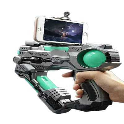 ar枪4D体感射击游戏六一儿童礼物男孩女孩益智玩具电动蓝牙游戏枪
