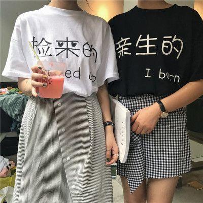 学生装夏装