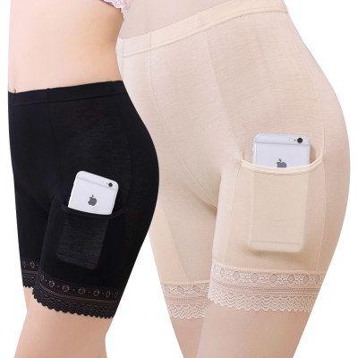 【莫代尔安全裤买二送一】打底裤安全裤口袋保险裤打底裤女士内裤