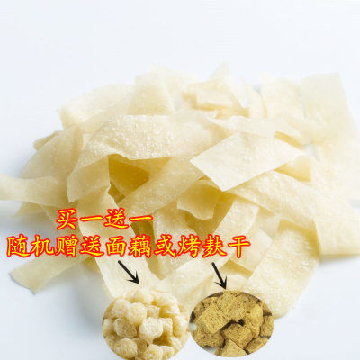 免煮1斤可做10碗干凉皮面皮多规格2斤送调料 三斤送一斤速食面食
