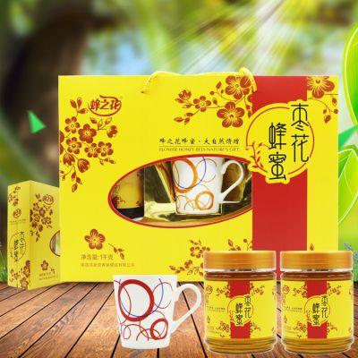 中秋节特惠枣花蜂蜜礼盒装玻璃瓶500克*2瓶赠陶瓷水杯天生好蜂蜜