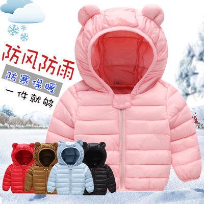 轻薄儿童羽绒棉服男女童中小童棉袄短款宝宝棉衣冬外套0-4岁婴儿1