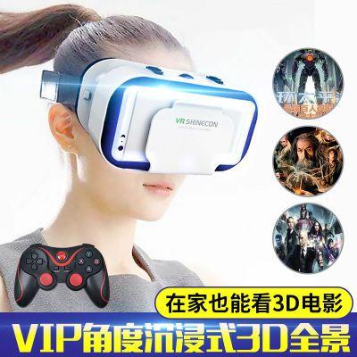 】VR眼镜3D立体影院虚拟现实全景身临其境3DVR智能手机BOX