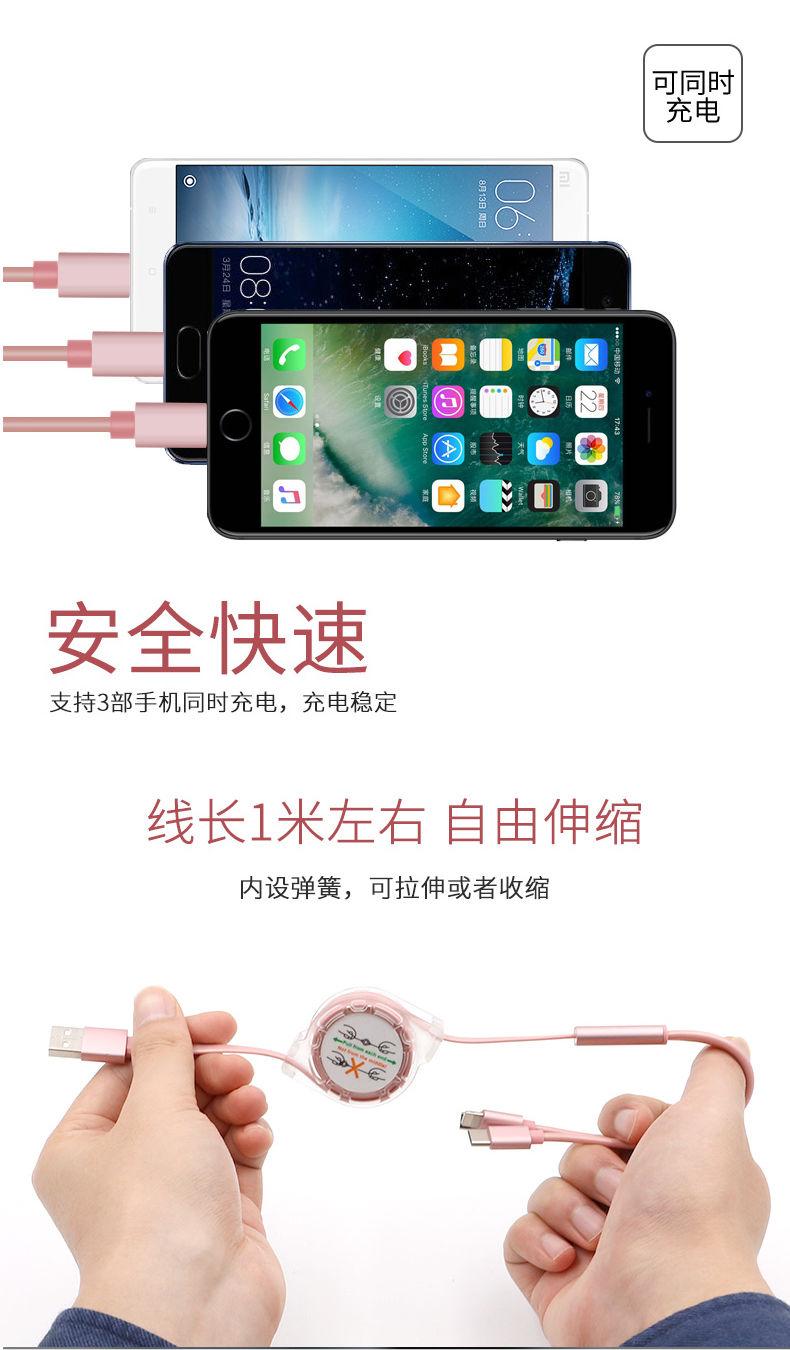 伸缩一拖三数据线苹.果安卓type-c通用华.为vivo手机三合一充电线