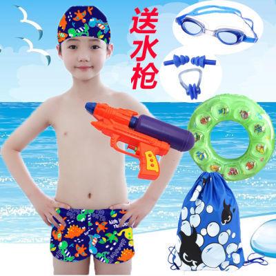 【送水枪】儿童泳裤套装平角男童泳裤儿童泳衣泳镜卡通宝宝裤