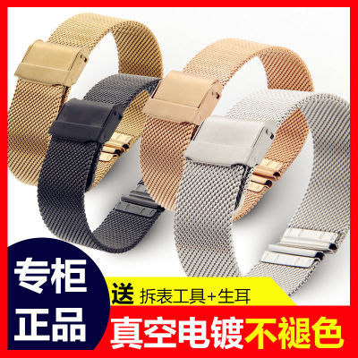 手表带男女士钢表带表链编织不锈钢网带男代用金属配件手表表带男