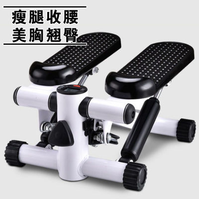 踏步机家用多功能减肥器材静音免安装扶手跳舞扭腰迷你健身脚踏机