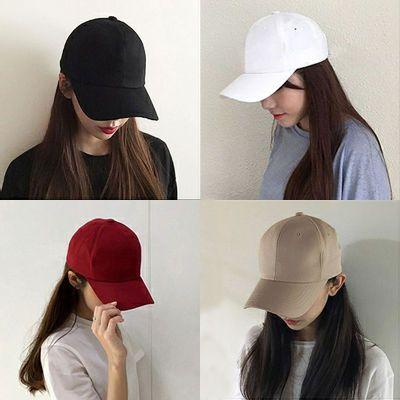 【向右围】帽子女杨幂同款纯色棒球帽情侣弯檐鸭舌帽遮阳帽男夏天