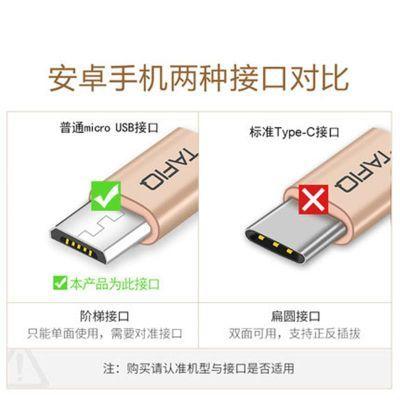 K-TOUCH天语 X11加长数据线手机充电器线USB高速快充安卓通用