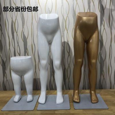模特道具儿童内裤展示裤半身裤台小孩裤模下半身裤子衣服模特道具