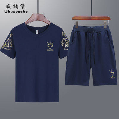 【威纳堡正品】夏季运动套装两件套短袖T恤休闲套装时尚潮流男装