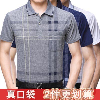 爸爸夏装40-50岁中老年人男装宽松翻领polo衫中年男士短袖T恤上衣