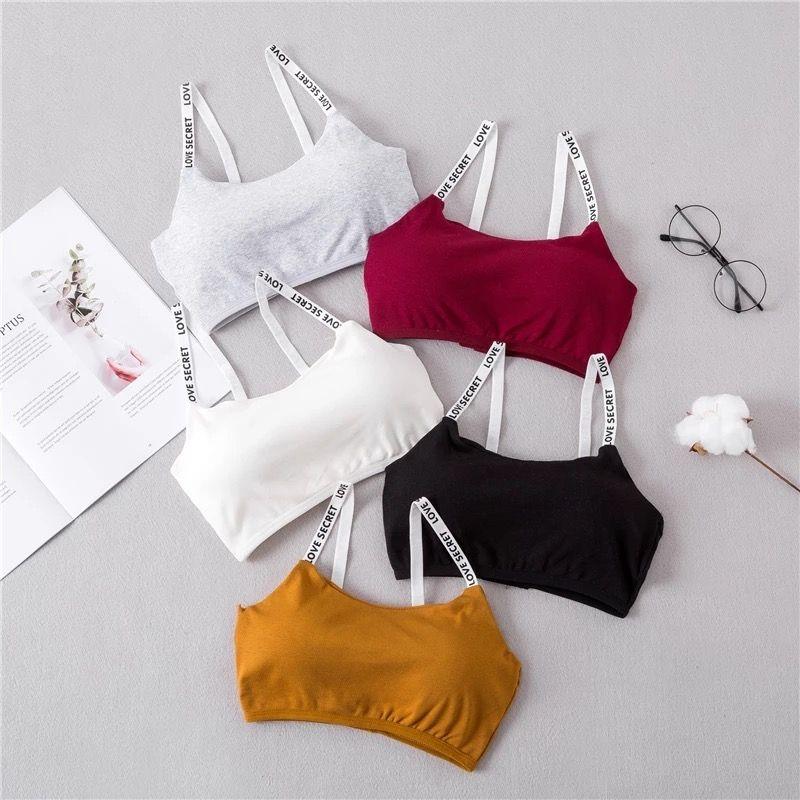 便宜的韩版内衣女无钢圈文胸学生高中少女吊带小背心短款薄款裹胸抹胸罩