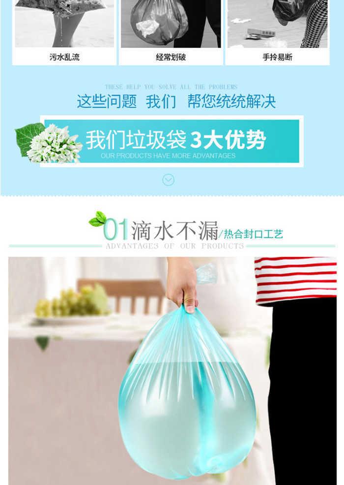 送【买300发500】一次性家用彩色垃圾袋加厚加大黑色垃圾袋批发