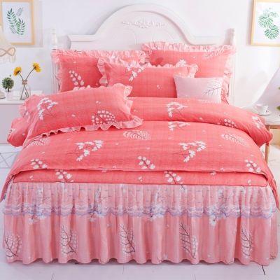 蕾丝边韩版床裙床罩四件套公主风被罩床上用品床单被套男女三件套