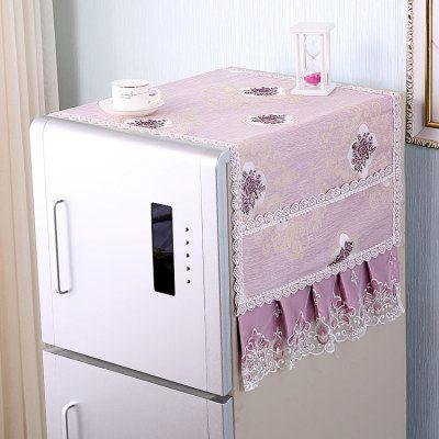 单开门双开门冰箱巾洗衣机罩防尘罩多用巾万能盖布滚筒洗衣机盖布