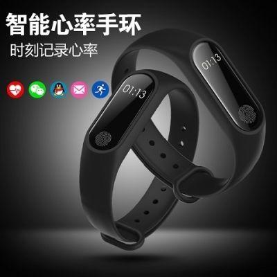 【大牌同款】新一代M2智能手环蓝牙手环运动手环手表智能手表男