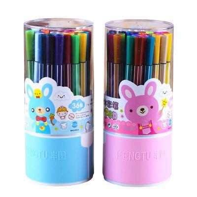 水彩笔套装36色24色12色18色绘画笔无毒水洗学生儿童学习用品批发