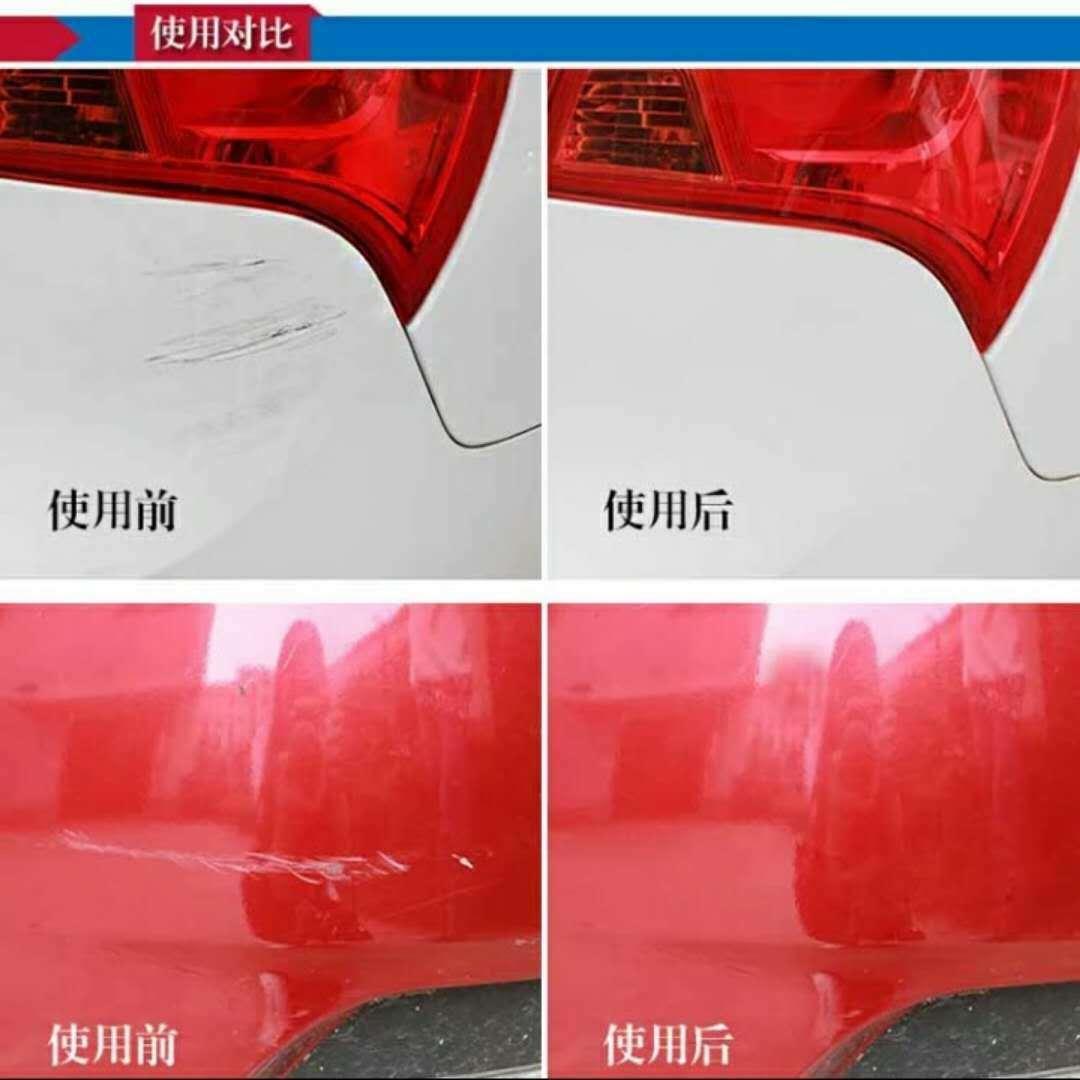 汽车擦车神器车漆无痕修复液划痕修复汽车修复划痕车漆笔汽车用品的细节图片4