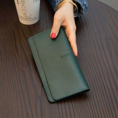 【真皮钱包】简约超薄长款钱包女真皮2020新款气质搭扣卡位软钱夹