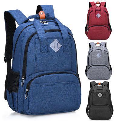 学生书包男女生减负双肩背包多功能书包手提大容量电脑包旅行包