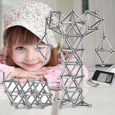 巴克球磁力棒组合套装魔力吸铁磁棒成人减压百变儿童益智玩具礼品