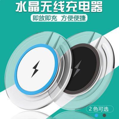【手机无线充电器】原装正品 手机通用万能充电器+接收器 新品