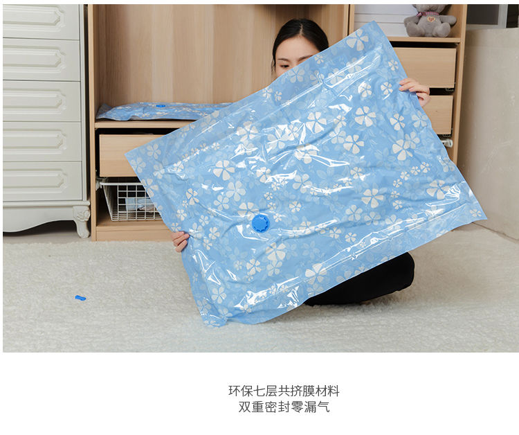 【压缩袋】加厚真空压缩袋装被子衣服特大号中小号整理打包收纳袋送电泵套装【大牛百货】
