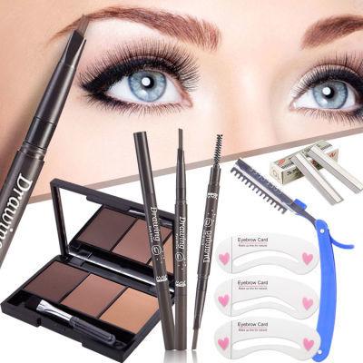【眉笔+眉粉组合2件套】双头眉笔带刷3色眉粉防汗防水化妆品套装