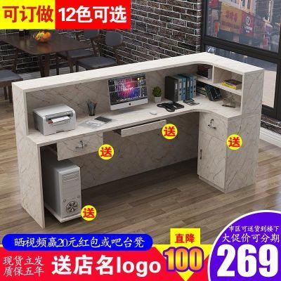 复古收银台柜台转角吧台小型大气大理石办公前台接待台桌简约现代