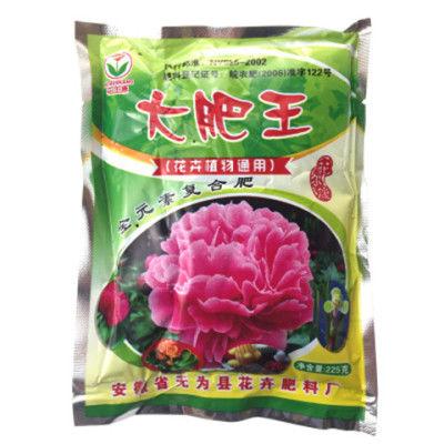 植物通用有机肥花肥花肥料盆栽绿萝花卉发财树兰花肥料多规格