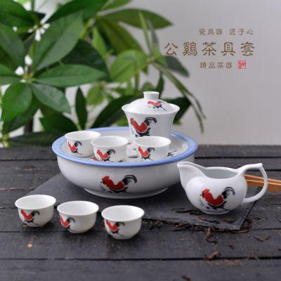 潮汕功夫茶具套装圆形储水式茶船茶盘茶杯盖碗公道杯家用公鸡茶具