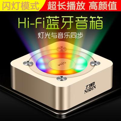 【七彩闪灯】A9无线蓝牙音箱手机苹果电脑便携式迷你小音炮