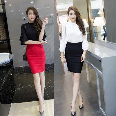 包臀裙半身裙2020夏装新短裙子性感弹力一步黑色工装职业开叉包裙