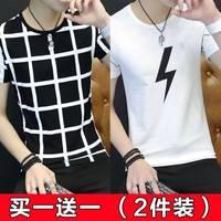单件/两件夏季男士短袖T恤圆领青少年体恤打底衫男装上衣男小汗衫
