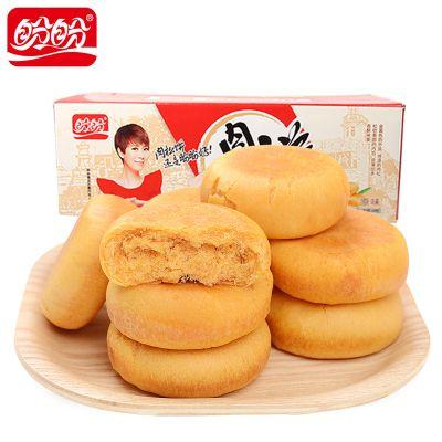 盼盼原味肉松饼 闽南特产零食糕点 学生早餐食品360g
