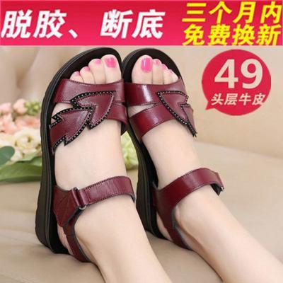 美美购【头层牛皮】妈妈凉鞋真皮软底中老年女鞋防滑中年妇女凉鞋