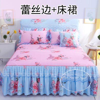床裙蕾丝边公主风床上用品单件套枕套1.2米三件套亲肤棉1.8/2米床