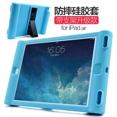 ipad MINI2保护套2018新款苹果air2平板电脑迷你3硅胶4防摔5软壳6