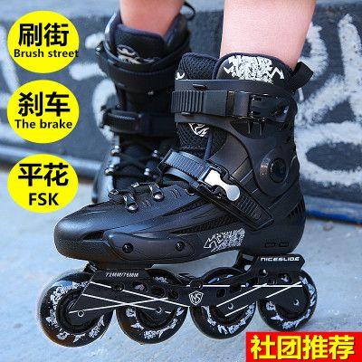 【质量优选】溜冰鞋成人轮滑鞋直排轮旱冰鞋花式平花鞋初学滑轮鞋