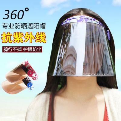骑行电动摩托车女士防晒帽子夏季遮阳遮脸帽防风防紫外线镜片盔帽