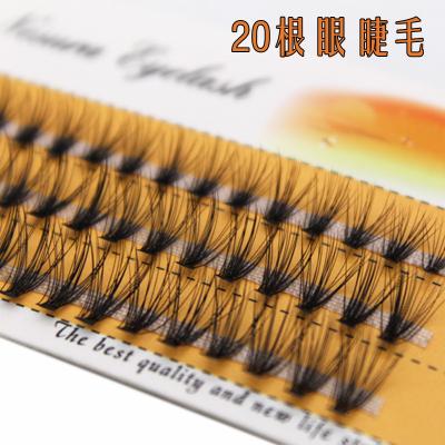 假睫毛: 单株20根/立体20根假睫毛,假睫毛梗分类: 黑梗,假睫毛款式: 自然纤长款假睫毛,材质: 人造纤维假睫毛,品名:3D立体多层嫁接睫毛,功效: 舒适度 长度 自然