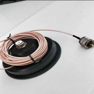 车载天线大吸盘 电台对讲机天线底座50-1.5特氟龙馈线 吸盘可拆卸