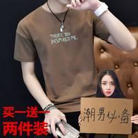【买一送一】夏季男士短袖t恤青少年上衣服韩版潮流学生半袖男装
