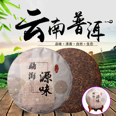 云南普洱茶熟茶勐海原味357克七子饼茶叶布朗山古树纯料送茶刀